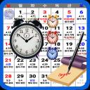 달력 음력달력 메모 일정 달력위젯 알람시계 Calendar 挂历