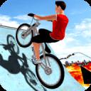 BMX自行车不可能的轨道:地板是熔岩