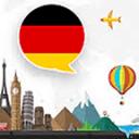 播放和学习德语