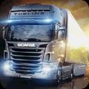 Truck Simulator Real Driving