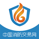 中国消防交易网