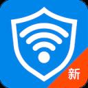 WiFi安全钥匙