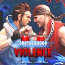 暴力的兄弟 Ⅱ