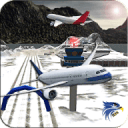 极限飞行飞行员:飞行飞行模拟器