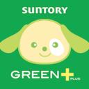 サントリーグリーンプラス:自販機専用健康応援ポイントサービス