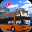 公共汽车司机模拟器山丘