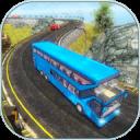 越野巴士模拟器3D:旅游巴士
