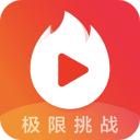 火山小视频