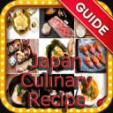 Japan Culinary Food and Recipe