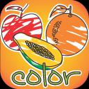 油漆的颜色和蔬菜