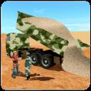 军队 制造商: 施工 配对3D