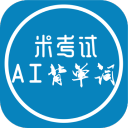 AI背单词-托福词汇