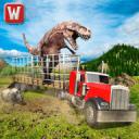 怪物恐龙越野运输卡车冒险