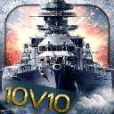 巔峰戰艦:進擊的航母
