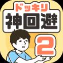 奇葩游戏(~Q~;)