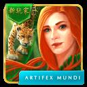 Artifex Mundi公司的解谜游戏