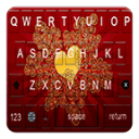 Gold Rose Heart Keyboard Theme