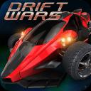 Drift Wars - 漂移大戰
