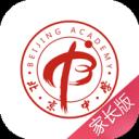 北京中学家长版