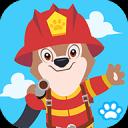 Happy Fireman Funny Game