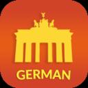 學習德語每天
