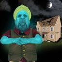 可怕的邻居幽灵:鬼屋
