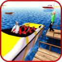 水船出租车模拟 - 疯狂运输游戏