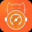 流量测速猫-测网速