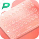 Keyboard - Boto: Peach Pink