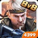 Final Strike - Best Fair FPS