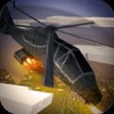 建造武装直升机: 生存,飞行和射击战争游戏