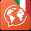 意大利语:交互式对话 - 学习讲 -门语言
