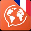 学法语,说法语:全新语言学习法,轻松成为法语达人!