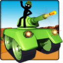 火柴人 3D坦克英雄