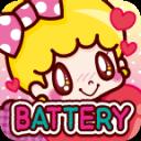 Kawaii Battery Widget Gacha