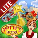 珍妮的酒店