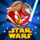 愤怒的小鸟:星球大战 Angry Birds Star Wars 中国版