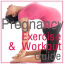 孕期锻炼今天