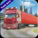 欧洲货车司机