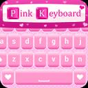 粉色爱心 的键盘主题