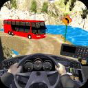 越野 總線 模擬器 冒險 駕駛