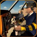 飞机试点训练学院飞行模拟器