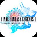 最终幻想传奇:时空的水晶