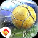 2016世界杯足球明星