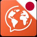 日语:交互式对话 - 学习讲 -门语言