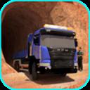 Euro Truck Transport Sim 2017