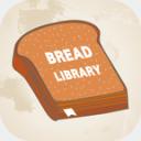 面包图书馆