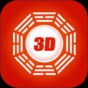 福彩3D预测大师