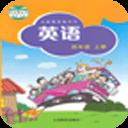 深圳小学英语四年级上册