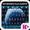 鍵盤加地球